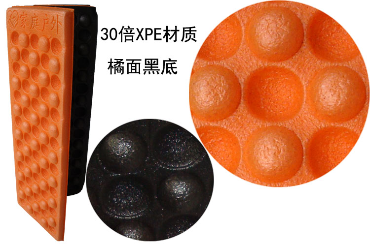 Outdoor Sitting Pad in XPE Material as YT-X-01